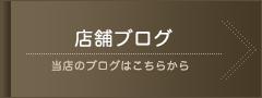 大阪メンズエステ【ミセスジョリエ大阪】